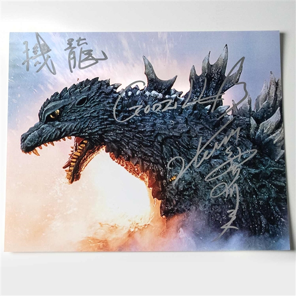 Tom Kitagawa as Godzilla - Autographed 'Ocean Attack' Photo - February 2021, Japan