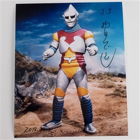 Tsugutoshi Komada as Jet Jaguar  - Autographed 'Full Body Vertical' Photo - December 2018, New York