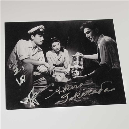 Akira Takarada as Ogata in Godzilla 1954 - Autographed 'Oxygen Destroyer' Publicity Photo, May 2015, Houston