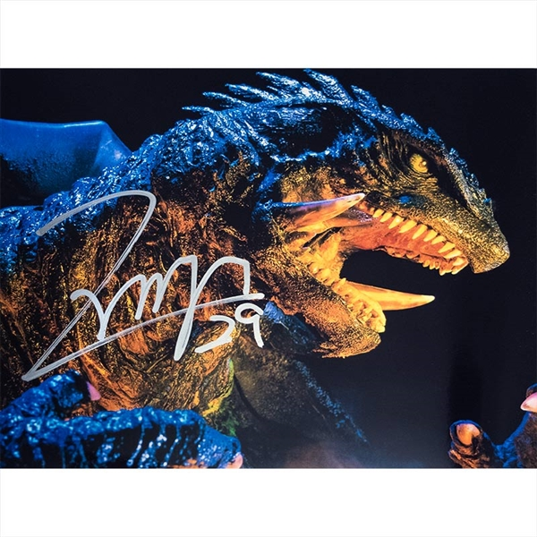 Hirofumi Fukuzawa as Gamera 3 - Autographed 'Head Shot' Photograph - August 2017, Pasadena
