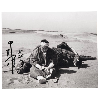 Haruo Nakajima as Godzilla  - Autographed 'At the Beach' Photograph - April, 2016, Pasadena, CA