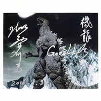 Tom Kitagawa as Godzilla  - Autographed 'Final Wars' Photo - July 2016, Louisville, KY