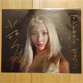 Yukiko Kobayashi - Autographed 'Android Zero-One' Ultraseven Photo - September 2017, Japan