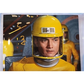 Akira Kubo as Katsuo Yamabe  - Autographed 'Flying SY-3' Destroy All Monsters Ver. 2 Photo - September 2017, Japan