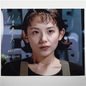 Megumi Odaka as Miki Saegusa  - Autographed 'Headquarters' Photo - April 2017, Parsippany, New Jersey