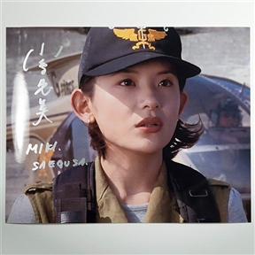 Megumi Odaka as Miki Saegusa  - Autographed 'Helicopter' Photo - April 2017, Parsippany, New Jersey
