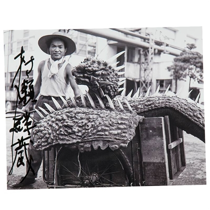 Monster Maker: Keizo Murase  - Autographed 'Varan' Photo - April, 2016, Pasadena, CA