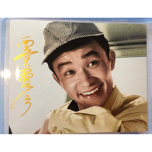 Yasuhiko Saijo as Ippei Togawa - Autographed 'Phone' Ultra Q Photo - September 2017, Japan