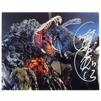 Kenpachiro Satsuma as Godzilla  - Autographed 'Biollante Fight' Photo - March 2016, Cherry Hill, NJ