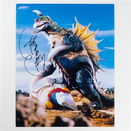 Kenpachiro Satsuma as Gigan  - Autographed Photo - July 2016, Louisville, KY