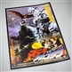Kenpachiro Satsuma Autographed 'Godzilla vs. Mechagodzilla 2' Poster - October 2015, New York