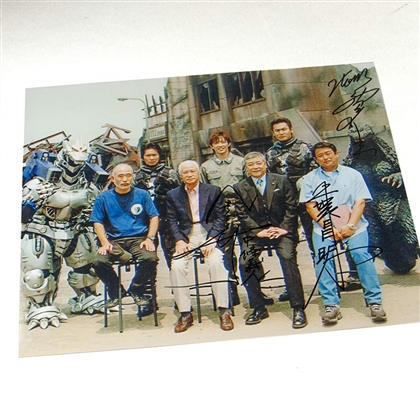 'Godzilla: Tokyo SOS' Autographed Cast Photograph with Three Signatures