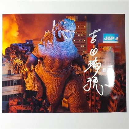 Mizuho Yoshida as Godzilla  - Autographed 'City Roar' Photo - March 2016, Cherry HIll, NJ