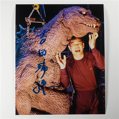 Mizuho Yoshida as Godzilla  - Autographed 'Suit Actor' Photo - March 2016, Cherry HIll, NJ