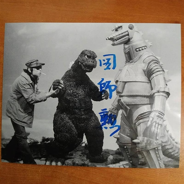 Isao Zushi as Godzilla  - Autographed 'Behind the Scenes' Godzilla vs. Mechagodzilla Photo - September 2017, Japan
