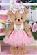 Bearington Bears Sweetie Cakes 10 inch Plush Bear 143303