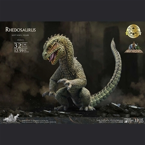 Star Ace Rhedosaurus (Beast from 20,000 Fathoms) Color Ver. Standard Vinyl Figure