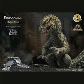 Star Ace Rhedosaurus (Beast from 20,000 Fathoms) Color Ver. Deluxe Vinyl Figure
