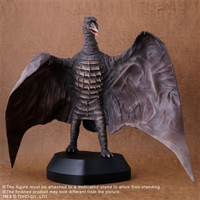 X-Plus 30cm Series FSL Rodan 1956 Standard Version Vinyl Figure - Import