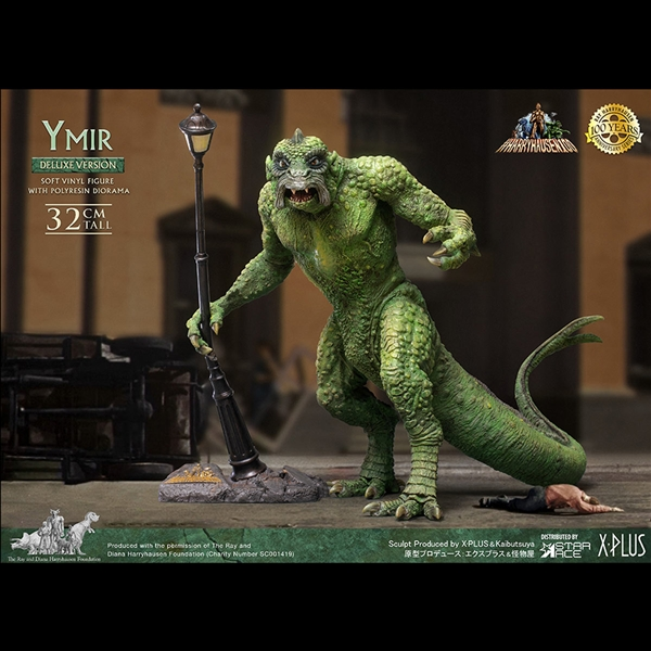 Star Ace Ray Harryhausen Ymir Deluxe Version Vinyl Figure