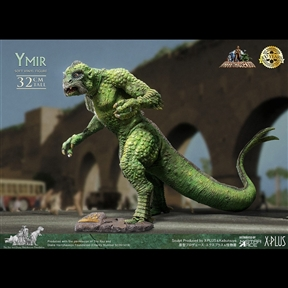 Star Ace Ray Harryhausen Ymir Standard Version Vinyl Figure