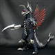 X-Plus Godzilla Kaiju 12in Series Gigan 2004 Vinyl Figure - Diamond Reissue