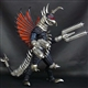 X-Plus 12in Series Mecha Gigan 2004 (Chainsaw Version) Vinyl Figure - Diamond Reissue - Diamond Reissue