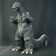 X-Plus Toho 12in Godzilla 1964 Vinyl Figure - Diamond, NOV132212