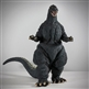 X-Plus Godzilla 12in Series Yuji Sakai Godzilla 1989 Vinyl Figure - Diamond Reissue
