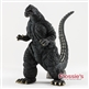 X-Plus Godzilla 12in Series Yuji Sakai Godzilla 1991 Vinyl Figure - Diamond Reissue