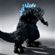 X-Plus Gigantic Series Godzilla 2001 Diamond Reissue Vinyl Figure - Diamond Reissue | Flossie's Gifts and Collectibles