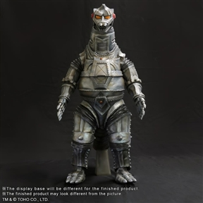 X-Plus Gigantic Series Mechagodzilla 1974 Standard Vinyl Statue | Flossie's Gifts & Collectibles