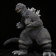 X-Plus Gigantic Series Godzilla 1962 Vinyl Figure