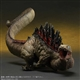 X-Plus Large Monster Series Shin Godzilla 2016 Third Form Vinyl Figure - IMPORT