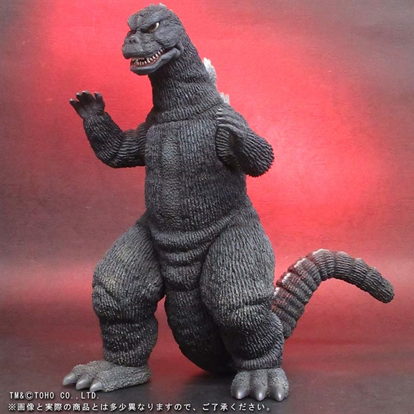 X-Plus 30cm Series Godzilla 1975 RIC Exclusvie Vinyl Figure - IMPORT