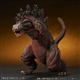 X-Plus 30cm Series Shin Godzilla 2016 Third Form Vinyl Figure - IMPORT