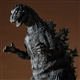 X-Plus Gigantic Series Godzilla 1954 Vinyl Figure - IMPORT