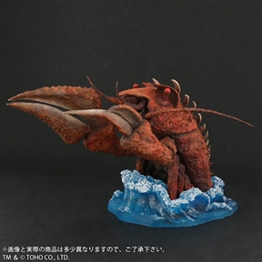 X-Plus 30cm Series Ebirah RIC Exclusive Special Order - Ships from Japan