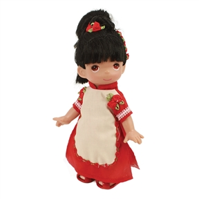Precious Moments 9 Inch Children of the World Doll China Li | 3689
