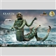 Star Ace 'Clash of the Titans' Kraken (Ray Harryhausen) Standard Vinyl Figure