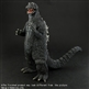 X-Plus Large Monster Series Godzilla 1964 B-Suit Standard Vinyl Figure