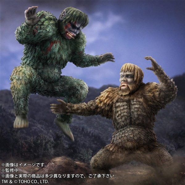 X-Plus Large Monster Series Sanda vs. Gaira RIC Exclusive Special Order - Ships from Japan