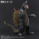 X-Plus Large Monster Series Gigan 1972 Nighttime Color Light-up Version RIC Exclusive Special Order - Ships from Japan