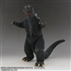 X-Plus Large Monster Series Godzilla 1965 RIC Exclusive Import