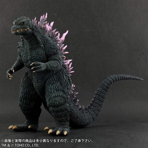 X-Plus Large Monster Series Godzilla 1999 RIC Exclusive