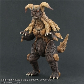 X-Plus Large Monster Series King Caesar (Light Version) RIC Exclusive Reissue- Ships from U.S.