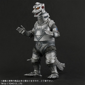 X-Plus Large Monster Series Mechagodzilla 1975 RIC Exclusive Special Order
