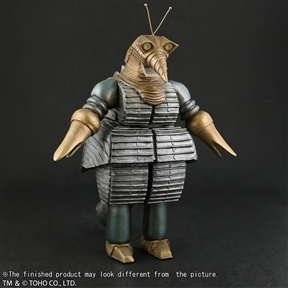 X-Plus Large Monster Series  Mogera 1957 Ric Exclusive Vinyl Figure