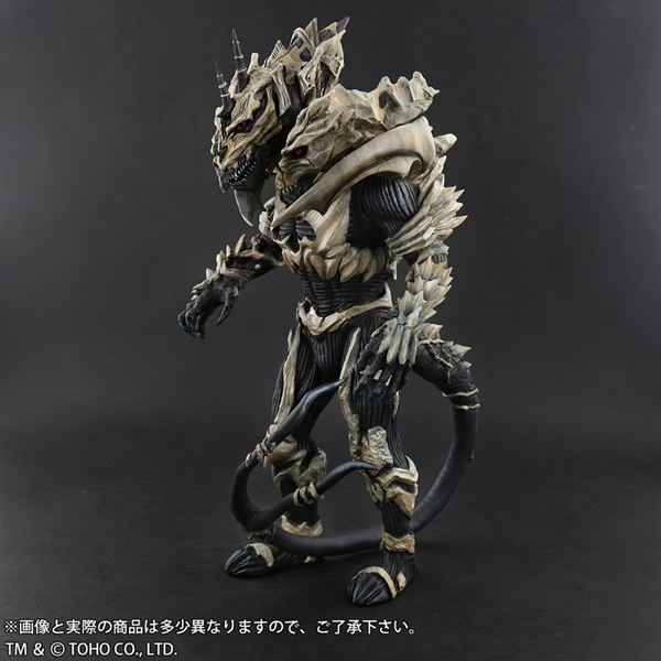 X-Plus Large Monster Series Monster X RIC Exclusive Special Order - Ships from Japan