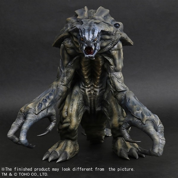X-Plus Godzilla 2000 Orga Ric Exclusive Version